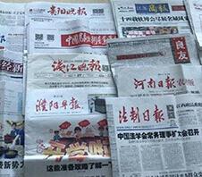 报纸粉碎机多少钱一台